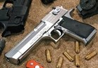 سقوط المتهم بالإتجار في الأسلحة النارية بالمرج