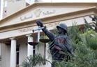 """تأجيل محاكمة المتهمين بـ""""ولاية سيناء"""" لـ12 ديسمبر"""