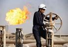 تراجع أسعار النفط بعد توقعات وكالة الطاقة الدولية للطلب العالمي