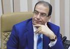 محافظ الدقهلية بالبرلمان: التخطيط العمراني السيئ آفة مصر..ومواجهة المخالفات ضرورة
