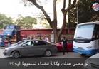 فيديو| عملنا وكالة فضاء مصرية..نسميها إيه ؟