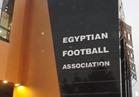 « اتحاد الكرة » ينعي شهداء الحادث الإرهابي بالعريش