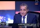 فيديو .. علي المصيلحي: المرحلة المقبلة ستشهد تطوير كافة مكاتب التموين