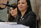 القومي للمرأة يشارك في الاحتفال بالكنيسة الإنجيلية بكلية اللاهوت
