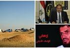 الداخلية: مقتل 15 إرهابيا بحادث الواحات.. والبؤرة نفذت عملية دير الأنبا صمويل