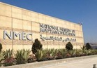 قرينة رئيس البرلمان المجري تزور المتحف القومي للحضارة بالقاهرة