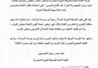 رئاسة الجمهورية تخطر »الضيافة« بمناقشة مشروع نقابتهم بـ«النواب».. قريبًا