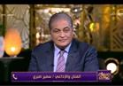 """فيديو .. سمير صبري: إلغاء البرنامج الأوروبي """"غباء شديد"""" وجريمة"""