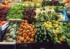 كيف نحافظ على سمعة صادراتنا من الخضروات والفاكهة للخارج