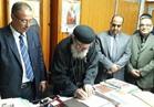 راعي كنيسة العذراء بالسويس يوقع على «علشان تبنيها» لدعم السيسي