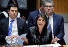 صراع «أميركي- روسي» بسبب «كيماوي سوريا».. واليابان تتدخل