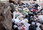 بالفيديو.. «بوابة أخبار اليوم» ترصد أكوام القمامة في شوارع إمبابة والوراق