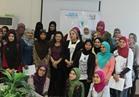 انطلاق تدريب القيادات النسائية الشابة لخوض الانتخابات بالبحر الأحمر