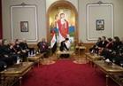 البابا تواضروس لوفود الكنائس الأجنبية: مصر الأم الحاضنة لكل أبناءها
