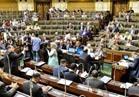 """""""إسكان البرلمان"""" تبحث مشكلة سكان العلمين الخاصة بتقنين """"وضع اليد"""""""
