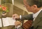 «جمال السادات» يوقع استمارة «علشان تبنيها» لدعم الرئيس السيسي