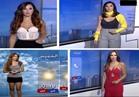 صور وفيديو| دارين شاهين مذيعة طقس لـ«الكبار فقط»