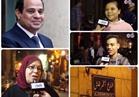 فيديو  تهاني «جيران الرئيس السيسي» له في عيد ميلاده.. وماذا طلبوا منه؟