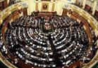 """نشاط مكثف لـ""""مجلس النواب"""".. والموافقة على قانون الإفلاس"""