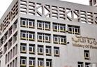 «المالية» تطرح سندات خزانة بقيمة 2. 2 مليار جنيه