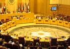 """وزراء الخارجية العرب يطالبون واشنطن بإعادة النظر في إغلاق مكتب """"التحرير الفلسطينية"""""""