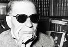«ثقافة الإسكندرية» تحتفي بذكرى ميلاد طه حسين