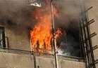 السيطرة على حريق بشقة سكنية ببولاق الدكرور
