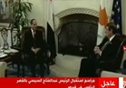 فيديو  بدء المباحثات الثنائية بين الرئيس السيسي ونظيره القبرصي