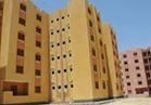 الإسكان: بيع4 محال وصيدلية بمشروع الإسكان الاجتماعي بـ130 ألف جنيه للمتر