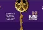 """تجهيزات عالمية لافتتاح"""" مهرجان القاهرة السينمائي الدولي""""غدا"""