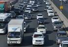 فيديو.. المرور: كثافات متوسطة على كافة المحاور والطرق الرئيسية بالقاهرة