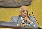 رئيس مجلس النواب يلتقى بعض رموز الجالية المصرية بواشنطن