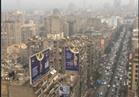 أمطار متوسطة على القاهرة والجيزة مصحوبة برياح خفيفة
