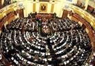 نائب أسوان يسقط مغشيا عليه خلال الجلسة العامة بالبرلمان