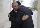 صور وفيديو  احتفالا بانتهاء الحرب..الأسد يعانق بوتين في سوتشي