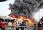 إصابة 3 أشخاص في انفجار عبوة ناسفة غربي بغداد