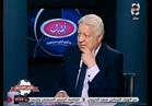 شاهد| رسالة مرتضى منصور للجمعية العمومية بـ«الزمالك»