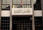 دعوى قضائية تطالب بوقف قرار إلغاء التعليم المفتوح