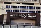 حبس أستاذ بجامعة بورسعيد ومورد آلات موسيقية استوليا على 1.5 مليون جنيه