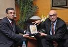 مواجهة الفكر المتطرف بالمجتمعات العربية في ندوة «أخبار اليوم» ومركز الإمارات