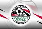 الجبلاية ترسل للأهلي شروط مباريات كأس مصر