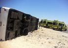 إصابة 10 أشخاص في حادث انقلاب أتوبيس على الطريق الزراعي ببنها