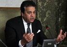 """وزير التعليم العالي يشهد مؤتمر الجمعية المصرية """"جراحي الأسنان"""""""