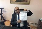 """8 آلاف توقيع لحملة """"علشان تبنيها"""" من العاملين بالطيران المدني"""
