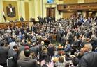 """""""لجنة الخطة"""" تهدد بإرسال مذكرة احتجاج لمجلس الوزراء"""