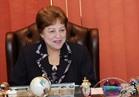 مقترح بإنشاء منتدى برلماني يضم رؤساء برلمانات مصر واليونان وقبرص