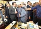 بالصور.. ختام فعاليات معرض القاهرة الدولي للابتكار