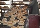 حقيقة تخفيض حصة المواطنين من الخبز المدعم على البطاقات التموينية