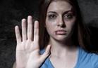 العالم يحيي بعد غد الذكرى الـ18 لليوم الدولي للقضاء على العنف ضد المرأة