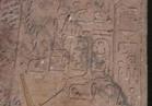 الآثار تعلن كشفين أثريين في معبد كوم أمبو بأسوان  صور